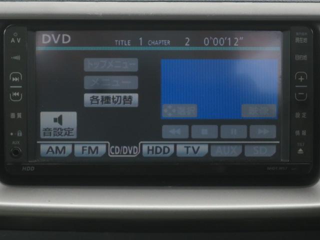 S HIDセレクション後期型 HDDナビ 1オーナー 記録簿(19枚目)