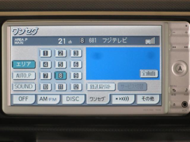 1.5G後期 スマートキーHIDライトSDナビBカメラ地デジ(19枚目)