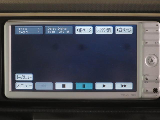 1.5G後期 スマートキーHIDライトSDナビBカメラ地デジ(20枚目)