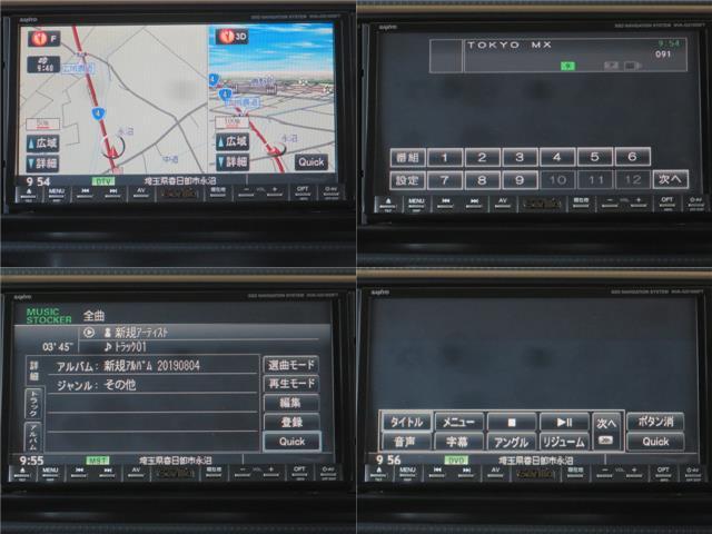 1.5G後期型 新品フルエアロ18AW SDナビ地デジETC(11枚目)