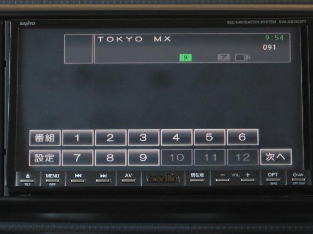 1.5G後期型 新品フルエアロ18AW SDナビ地デジETC(18枚目)