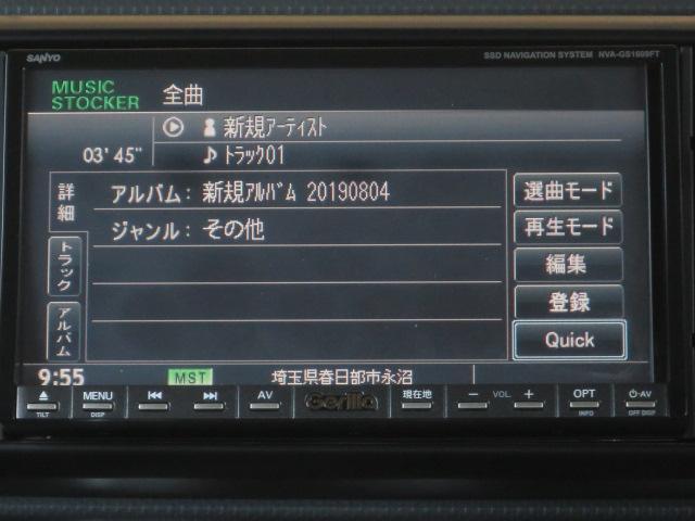 1.5G後期型 新品フルエアロ18AW SDナビ地デジETC(19枚目)