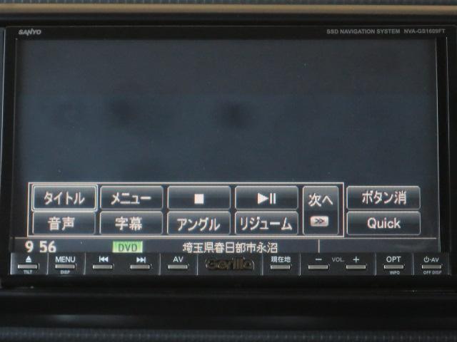 1.5G後期型 新品フルエアロ18AW SDナビ地デジETC(20枚目)
