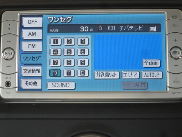 SDナビは地デジチューナー・DVDビデオ再生機能付で、快適なドライブを演出してくれます!!