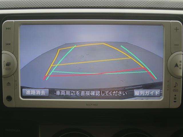バックモニター&パーキングガイド機能付で車庫入れ時や後進時も安心して運転できます!!