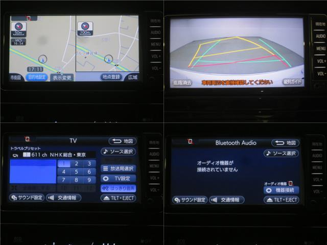 純正SDナビは視認性にも優れています!バックカメラ・地デジチューナー・ブルートゥース音楽再生機能付で快適なドライブを演出してくれます!!