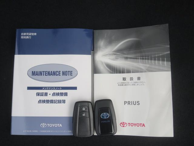 スマートスペアキー・新車時保証書・点検記録簿・取扱説明書もきちんと保管されています!!