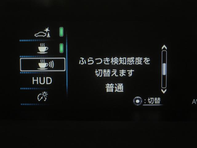 レーンディパーチャーアラート付で車線逸脱の可能性をドライバーにお知らせしてくれます!!