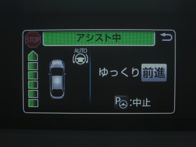 インテリジェントパーキングアシスト付で車庫入れ時や縦列駐車時にステアリング操作をアシストしてくれます!!