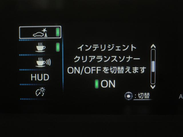 インテリジェントクリアランスソナー付で車両巻き込みをブレーキ制動・警告してくれます!!