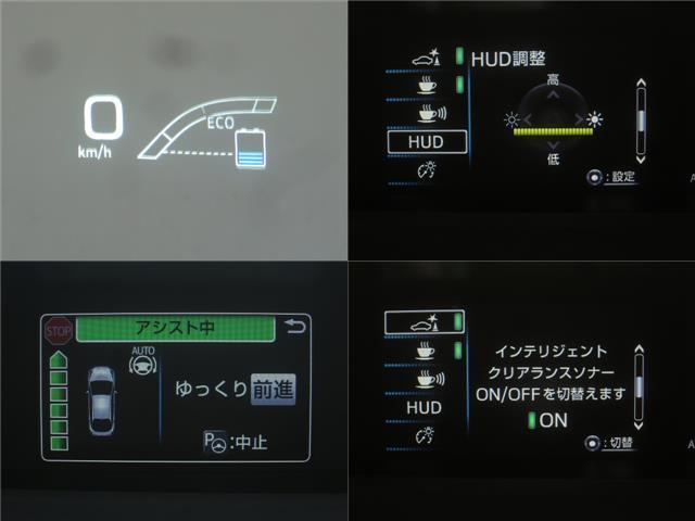 インテリジェントクリアランスソナー・インテリジェントパーキングアシスト・ヘッドアップディスプレイ・歩行者検知機能付衝突回避支援・全車速追従機能・車線逸脱制御機能・巻込警報機能等、安全装備多彩です!
