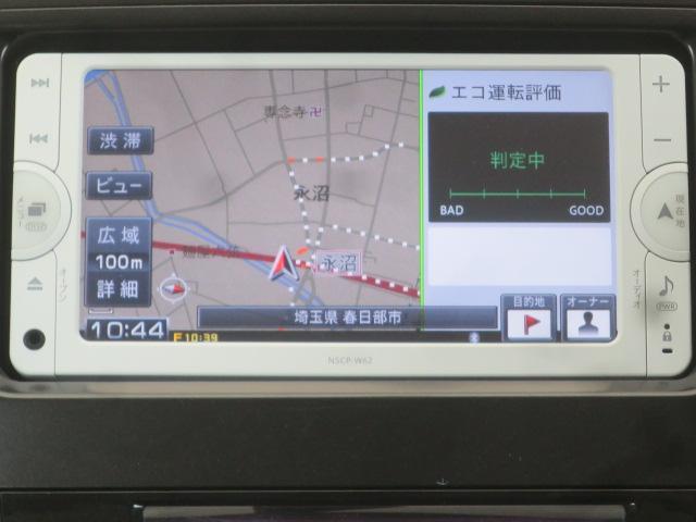 純正SDナビはバックカメラ・地デジチューナー・ブルートゥース音楽再生付で快適なドライブを演出してくれます!!