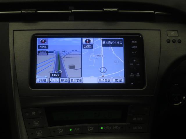 S 後期型 新品フルエアロ 新品18インチAW 新品黒革調シート HIDヘッドライト SDナビ バックカメラ 地デジ コーナーセンサー スマートキー ETC(16枚目)