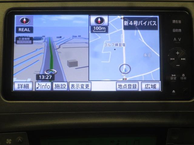 S 後期型 新品フルエアロ 新品18インチAW 新品黒革調シート HIDヘッドライト SDナビ バックカメラ 地デジ コーナーセンサー スマートキー ETC(17枚目)