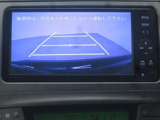 S 後期型 新品フルエアロ 新品18インチAW 新品黒革調シート HIDヘッドライト SDナビ バックカメラ 地デジ コーナーセンサー スマートキー ETC(18枚目)