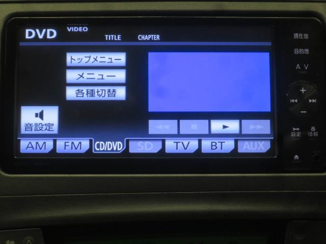 S 後期型 新品フルエアロ 新品18インチAW 新品黒革調シート HIDヘッドライト SDナビ バックカメラ 地デジ コーナーセンサー スマートキー ETC(21枚目)