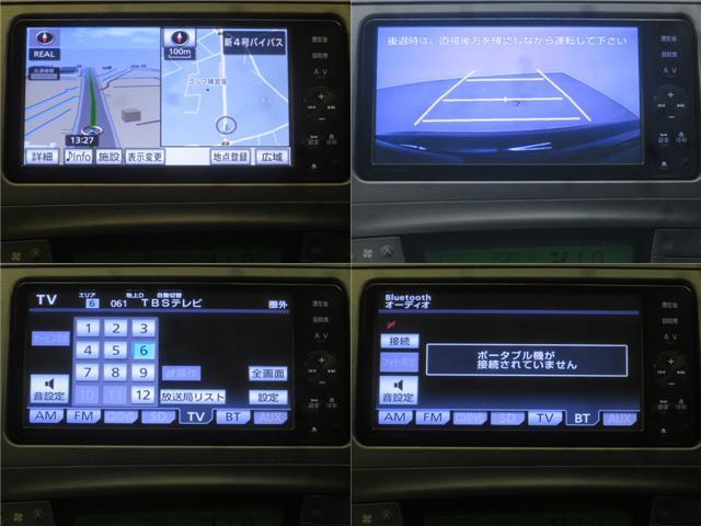 S 後期型 新品フルエアロ 新品18インチAW 新品黒革調シート HIDヘッドライト SDナビ バックカメラ 地デジ コーナーセンサー スマートキー ETC(22枚目)