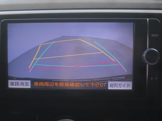 1.5G オン ビーリミテッド 黒革シート スマートキー フルエアロ 新品18インチAW ルーフスポイラー HIDヘッドライト SDナビBカメラ地デジ ブルートゥース ETC(18枚目)