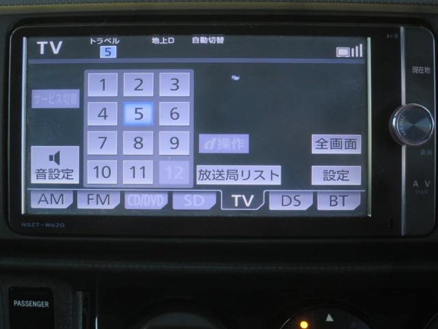 1.5G オン ビーリミテッド 黒革シート スマートキー フルエアロ 新品18インチAW ルーフスポイラー HIDヘッドライト SDナビBカメラ地デジ ブルートゥース ETC(19枚目)