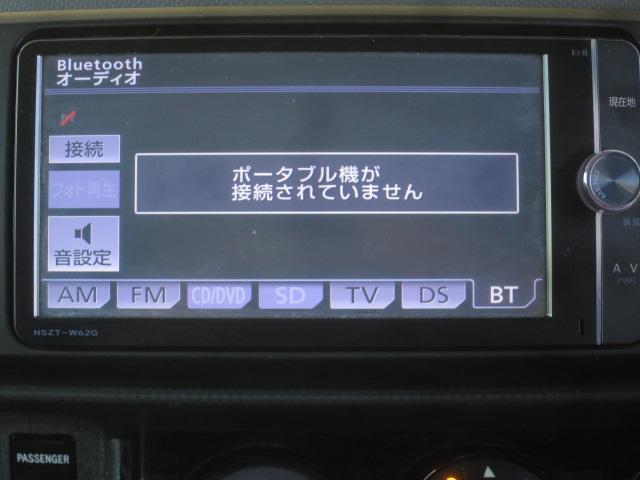 1.5G オン ビーリミテッド 黒革シート スマートキー フルエアロ 新品18インチAW ルーフスポイラー HIDヘッドライト SDナビBカメラ地デジ ブルートゥース ETC(20枚目)