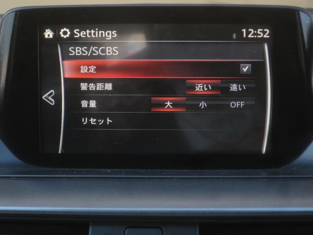 20S プロアクティブ 後期型 セーフティクルーズPKG SCBS レーダークルーズ ブラインドスポットM レーンキープA BOSEサウンド ナビBカメラ地デジ HUD Rソナー パドルS ETC(20枚目)