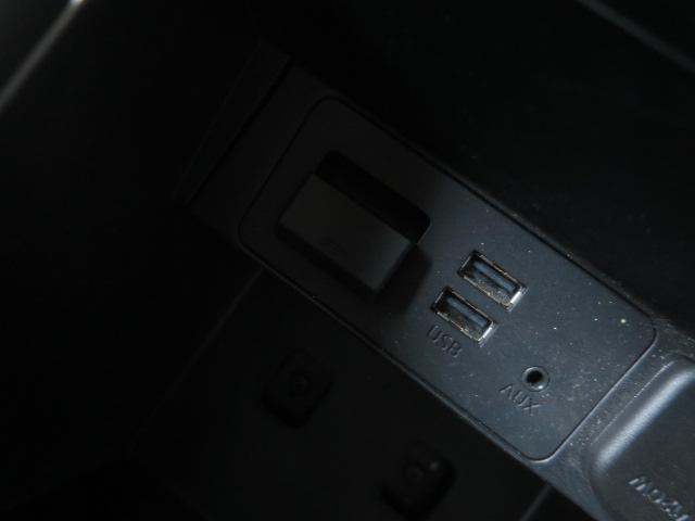 20S プロアクティブ 後期型 セーフティクルーズPKG SCBS レーダークルーズ ブラインドスポットM レーンキープA BOSEサウンド ナビBカメラ地デジ HUD Rソナー パドルS ETC(43枚目)