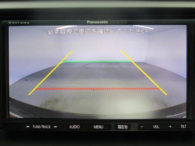 250G 後期型 スマートキー 新品フルエアロ 新品19インチAW 新品タイヤ 新品ローダウン バイキセノンHIDライト 新品黒革調シート ストラーダナビ バックカメラ ETC 記録簿(18枚目)
