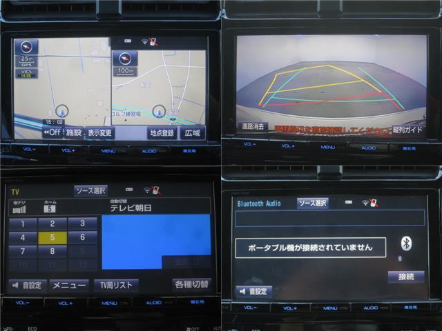 A セーフティセンスPKG ブラインドスポットM ヘッドアップディスプレイ 新品フルエアロ 新品18インチAW 9インチナビBカメラ地デジ クリアソナー Pアシスト 衝突回避支援 全車速追従 車線逸脱制御(13枚目)