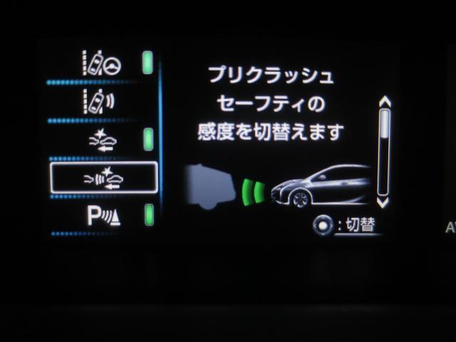A セーフティセンスPKG ブラインドスポットM ヘッドアップディスプレイ 新品フルエアロ 新品18インチAW 9インチナビBカメラ地デジ クリアソナー Pアシスト 衝突回避支援 全車速追従 車線逸脱制御(20枚目)