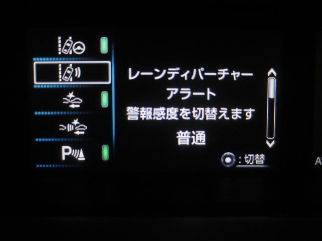 A セーフティセンスPKG ブラインドスポットM ヘッドアップディスプレイ 新品フルエアロ 新品18インチAW 9インチナビBカメラ地デジ クリアソナー Pアシスト 衝突回避支援 全車速追従 車線逸脱制御(22枚目)
