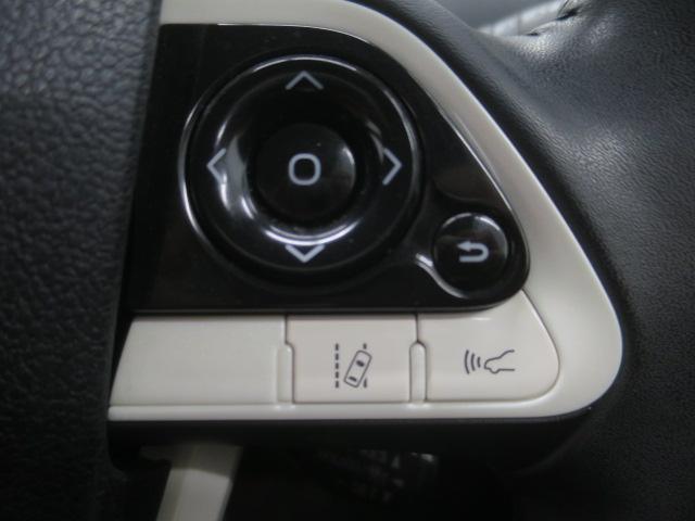 A セーフティセンスPKG ブラインドスポットM ヘッドアップディスプレイ 新品フルエアロ 新品18インチAW 9インチナビBカメラ地デジ クリアソナー Pアシスト 衝突回避支援 全車速追従 車線逸脱制御(44枚目)
