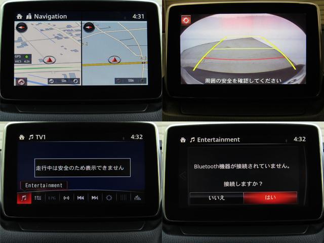 XD ツーリング Lパッケージ 白本革シート レーダークルーズC スマートシティブレーキ ブラインドスポットM 車線逸脱警報 BOSEサウンド ナビBカメラ地デジ 18インチAW 車間認知支援S ヘッドアップディスプレイ(14枚目)