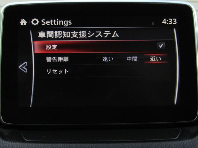 XD ツーリング Lパッケージ 白本革シート レーダークルーズC スマートシティブレーキ ブラインドスポットM 車線逸脱警報 BOSEサウンド ナビBカメラ地デジ 18インチAW 車間認知支援S ヘッドアップディスプレイ(19枚目)