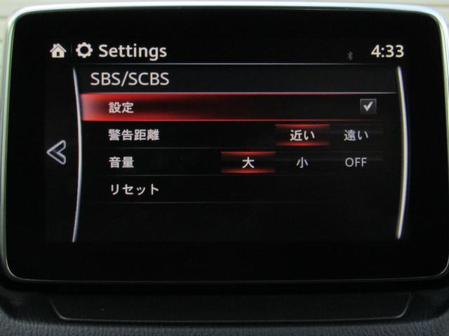 XD ツーリング Lパッケージ 白本革シート レーダークルーズC スマートシティブレーキ ブラインドスポットM 車線逸脱警報 BOSEサウンド ナビBカメラ地デジ 18インチAW 車間認知支援S ヘッドアップディスプレイ(20枚目)