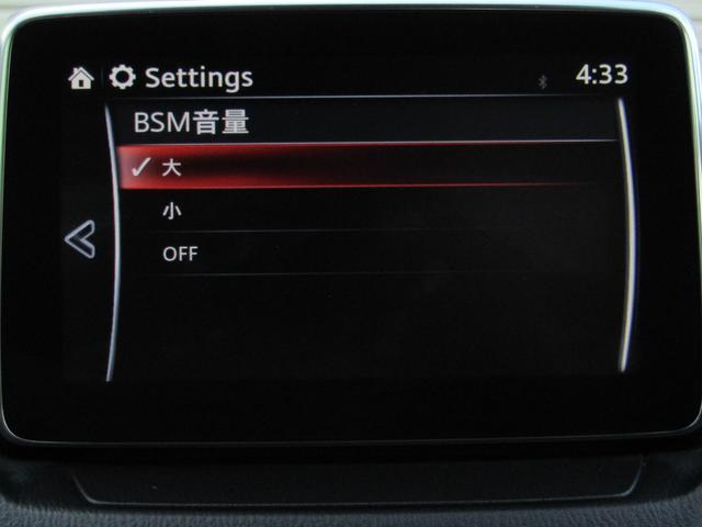 XD ツーリング Lパッケージ 白本革シート レーダークルーズC スマートシティブレーキ ブラインドスポットM 車線逸脱警報 BOSEサウンド ナビBカメラ地デジ 18インチAW 車間認知支援S ヘッドアップディスプレイ(21枚目)