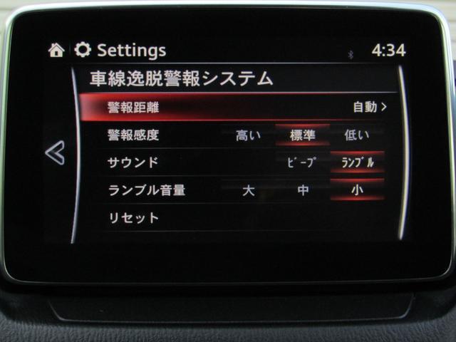 XD ツーリング Lパッケージ 白本革シート レーダークルーズC スマートシティブレーキ ブラインドスポットM 車線逸脱警報 BOSEサウンド ナビBカメラ地デジ 18インチAW 車間認知支援S ヘッドアップディスプレイ(22枚目)