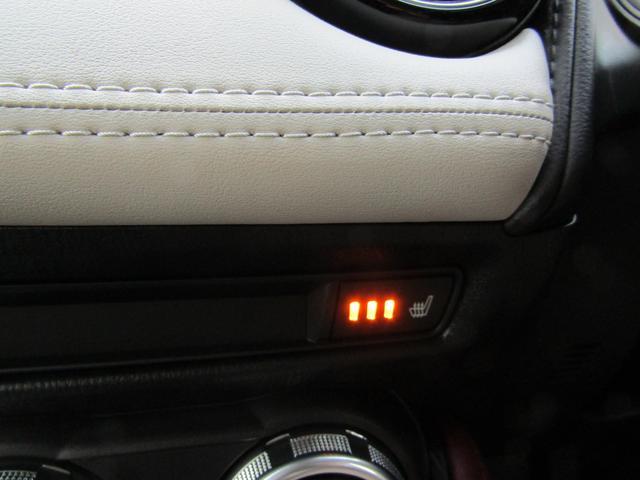 XD ツーリング Lパッケージ 白本革シート レーダークルーズC スマートシティブレーキ ブラインドスポットM 車線逸脱警報 BOSEサウンド ナビBカメラ地デジ 18インチAW 車間認知支援S ヘッドアップディスプレイ(26枚目)