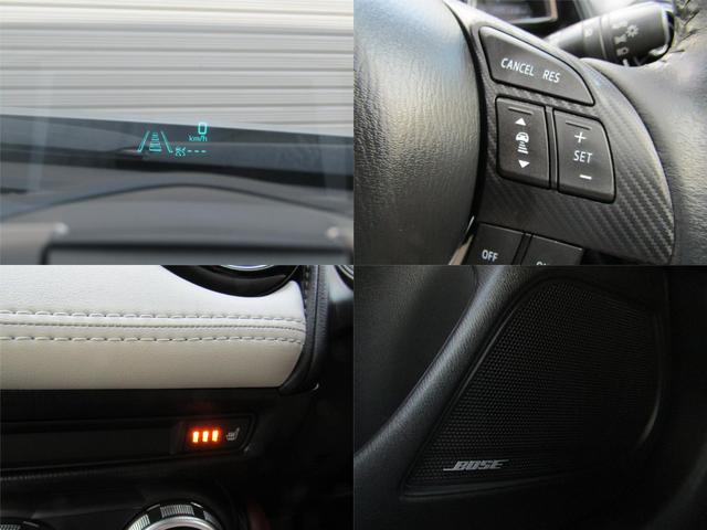XD ツーリング Lパッケージ 白本革シート レーダークルーズC スマートシティブレーキ ブラインドスポットM 車線逸脱警報 BOSEサウンド ナビBカメラ地デジ 18インチAW 車間認知支援S ヘッドアップディスプレイ(28枚目)