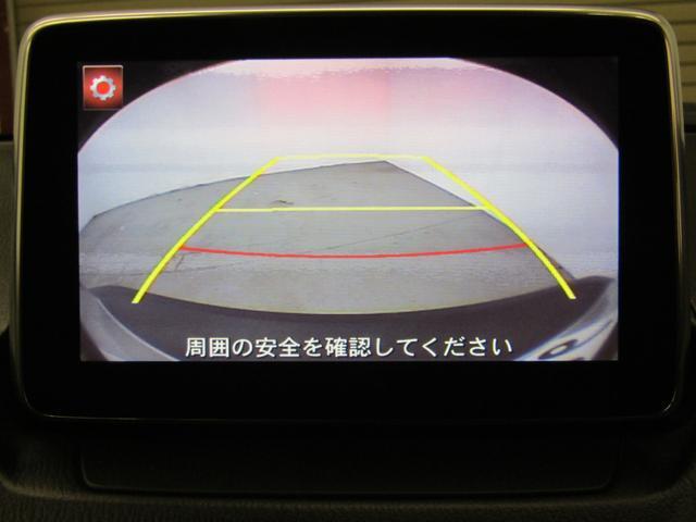 XD ツーリング Lパッケージ 白本革シート レーダークルーズC スマートシティブレーキ ブラインドスポットM 車線逸脱警報 BOSEサウンド ナビBカメラ地デジ 18インチAW 車間認知支援S ヘッドアップディスプレイ(31枚目)