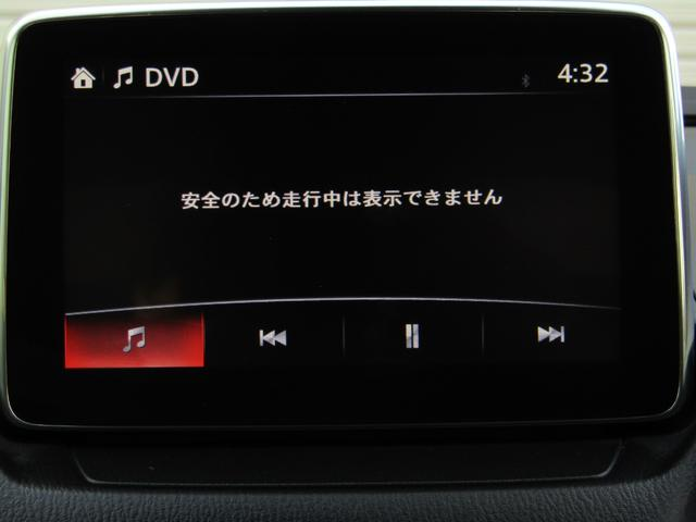 XD ツーリング Lパッケージ 白本革シート レーダークルーズC スマートシティブレーキ ブラインドスポットM 車線逸脱警報 BOSEサウンド ナビBカメラ地デジ 18インチAW 車間認知支援S ヘッドアップディスプレイ(34枚目)