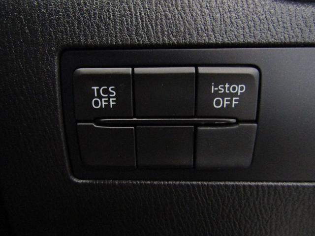 XD ツーリング Lパッケージ 白本革シート レーダークルーズC スマートシティブレーキ ブラインドスポットM 車線逸脱警報 BOSEサウンド ナビBカメラ地デジ 18インチAW 車間認知支援S ヘッドアップディスプレイ(39枚目)