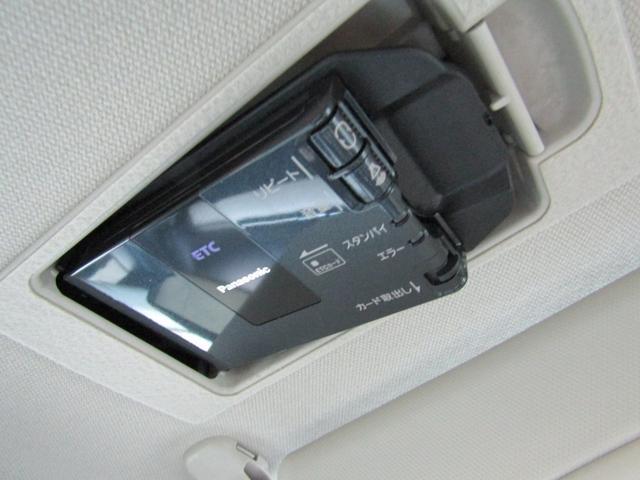 XD ツーリング Lパッケージ 白本革シート レーダークルーズC スマートシティブレーキ ブラインドスポットM 車線逸脱警報 BOSEサウンド ナビBカメラ地デジ 18インチAW 車間認知支援S ヘッドアップディスプレイ(42枚目)