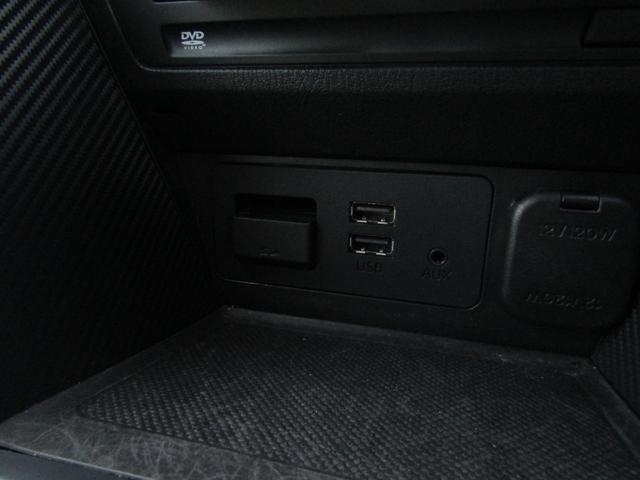 XD ツーリング Lパッケージ 白本革シート レーダークルーズC スマートシティブレーキ ブラインドスポットM 車線逸脱警報 BOSEサウンド ナビBカメラ地デジ 18インチAW 車間認知支援S ヘッドアップディスプレイ(43枚目)