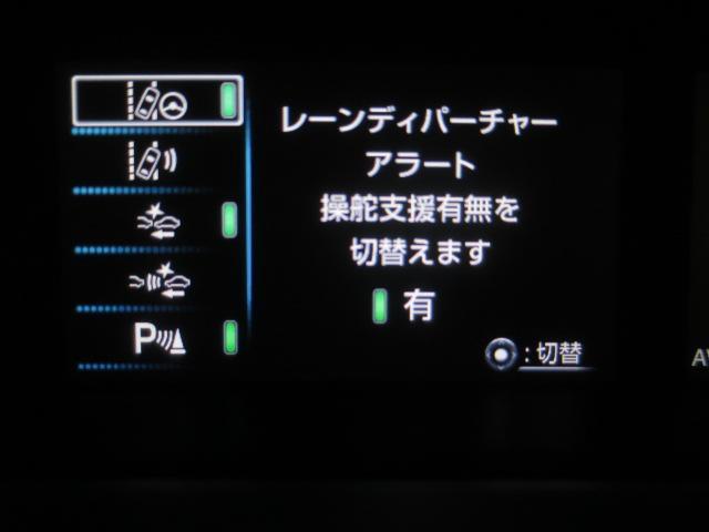 A セーフティセンス ブラインドスポットM ヘッドアップディスプレイ 新品フルエアロ 新品18インチAW 9インチナビBカメラ地デジ ドラレコ Cソナー Pアシスト 衝突回避支援 全車速追従 車線逸脱制御(22枚目)