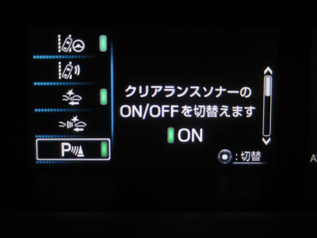 A セーフティセンス ブラインドスポットM ヘッドアップディスプレイ 新品フルエアロ 新品18インチAW 9インチナビBカメラ地デジ ドラレコ Cソナー Pアシスト 衝突回避支援 全車速追従 車線逸脱制御(41枚目)