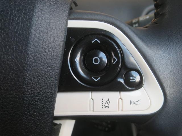 A セーフティセンス ブラインドスポットM ヘッドアップディスプレイ 新品フルエアロ 新品18インチAW 9インチナビBカメラ地デジ ドラレコ Cソナー Pアシスト 衝突回避支援 全車速追従 車線逸脱制御(43枚目)