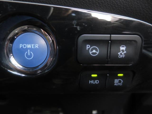 A セーフティセンス ブラインドスポットM ヘッドアップディスプレイ 新品フルエアロ 新品18インチAW 9インチナビBカメラ地デジ ドラレコ Cソナー Pアシスト 衝突回避支援 全車速追従 車線逸脱制御(45枚目)