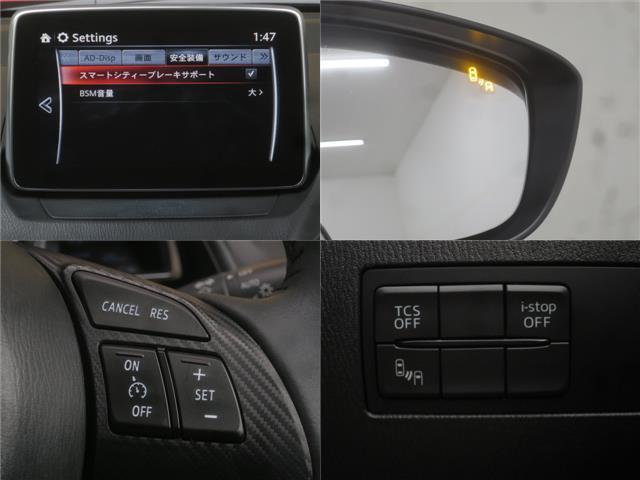 XD ツーリング 黒半革シート 18インチAW スマートシティブレーキサポート ブラインドスポットモニタリング クルーズコントロール アクティブドライビングディスプレイ ナビBカメラ地デジ ブルートゥース パドルシフト(12枚目)