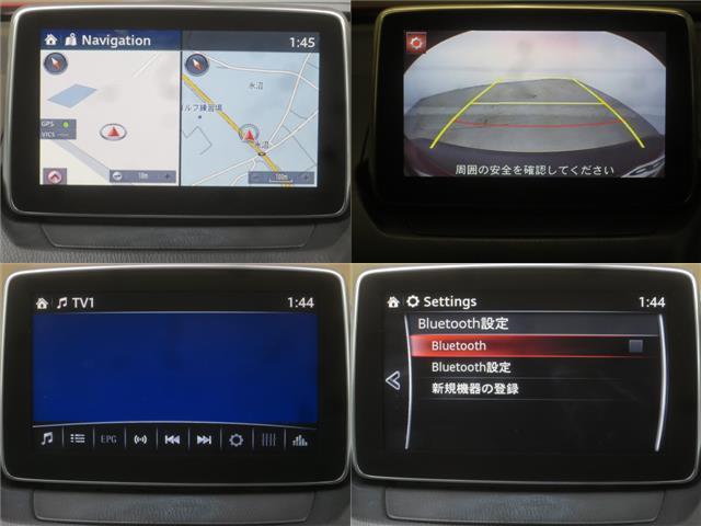 XD ツーリング 黒半革シート 18インチAW スマートシティブレーキサポート ブラインドスポットモニタリング クルーズコントロール アクティブドライビングディスプレイ ナビBカメラ地デジ ブルートゥース パドルシフト(13枚目)