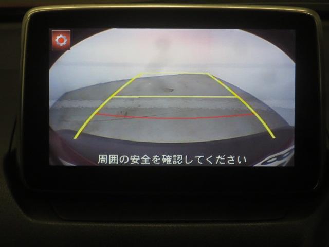XD ツーリング 黒半革シート 18インチAW スマートシティブレーキサポート ブラインドスポットモニタリング クルーズコントロール アクティブドライビングディスプレイ ナビBカメラ地デジ ブルートゥース パドルシフト(21枚目)